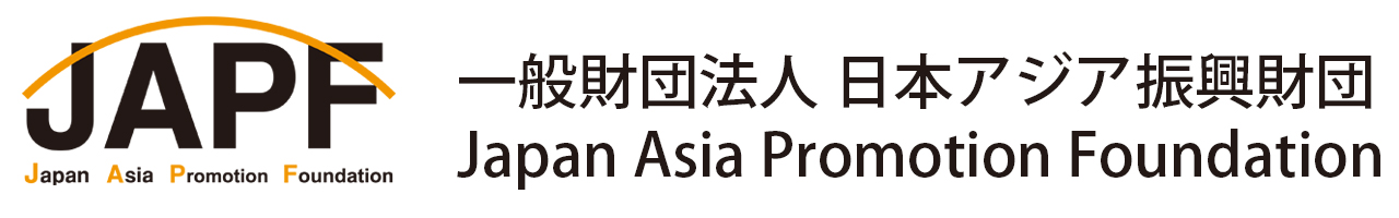 Japan Asia Promotion Foundation